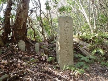 P1150222霊場入口石標.JPG